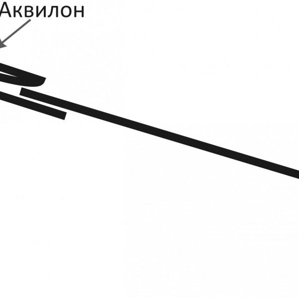 аквилон