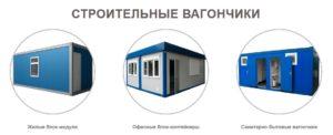 vagon28.ru