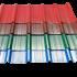Профильный лист НС — 25 полимерно окрашенный 0,4мм